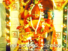 Maa Pataneswari