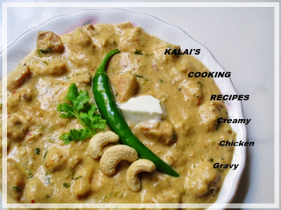 Creamy Chicken in Curd Cashew Gravy | கோழிக்கறி கிரேவி | Kozhi Kari Thayir Mundiri Gravy