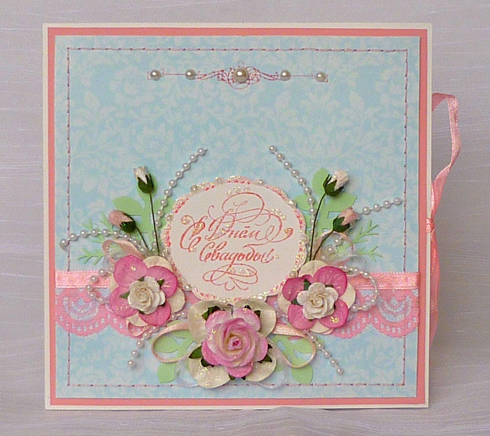 Картинки открытки фотографии 21