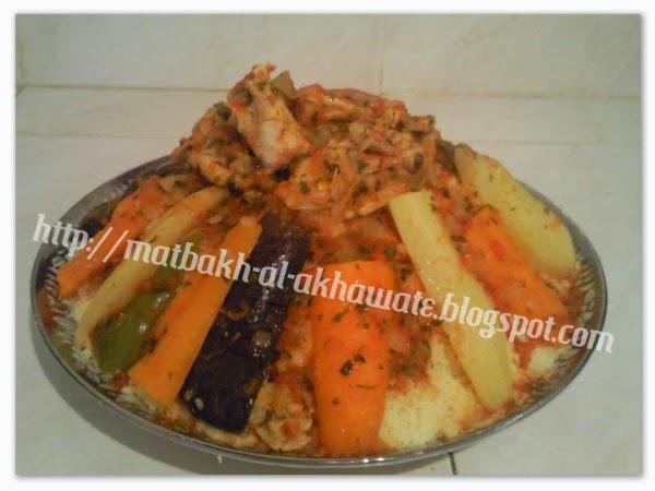 طريقة تحضير الكسكس المغربي بالدجاج والخضر