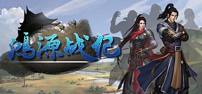 Tales of Hongyuan-PLAZA