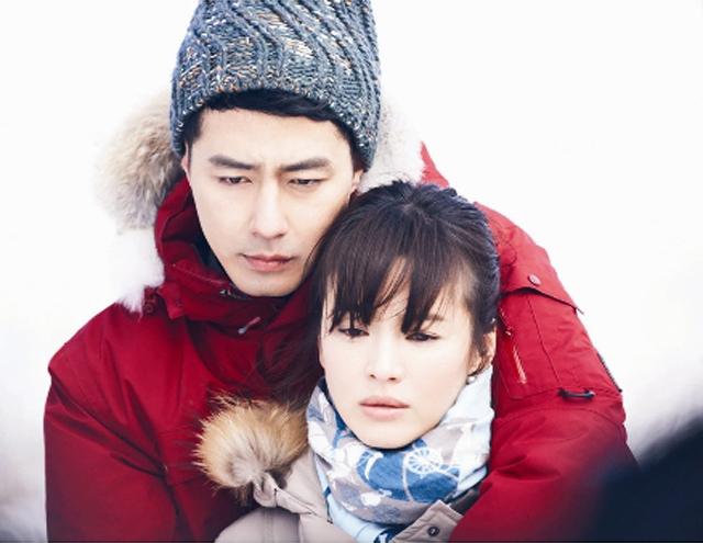 Eye Candy : Song Hye Kyo & Jo In Sung for High Cut ...