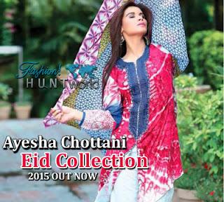 Ayesha Chottani Eid 2015 Collection By Shariq Textile