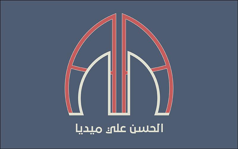 الحسن علي | Al-Hasan Ali