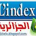 قناة L'index الجزائرية الجديدة.