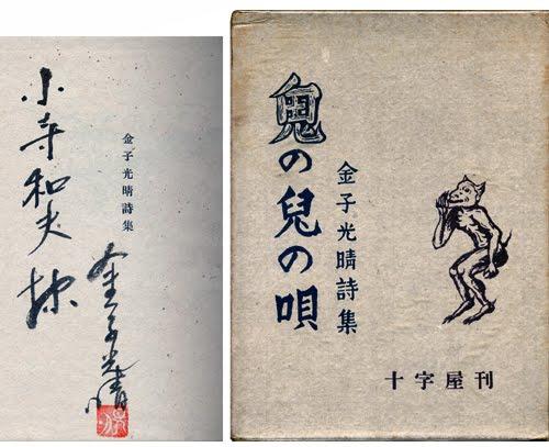 偏愛的収集記-暢気・気儘な箱々