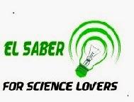 """Logo """"El Saber"""""""