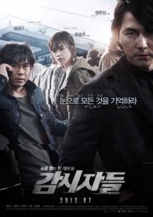 Xem Phim Truy Lùng Siêu Trộm - Cold Eyes Full