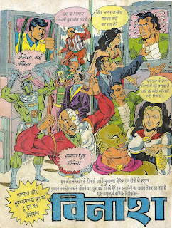 Raj Comics, Special Issue