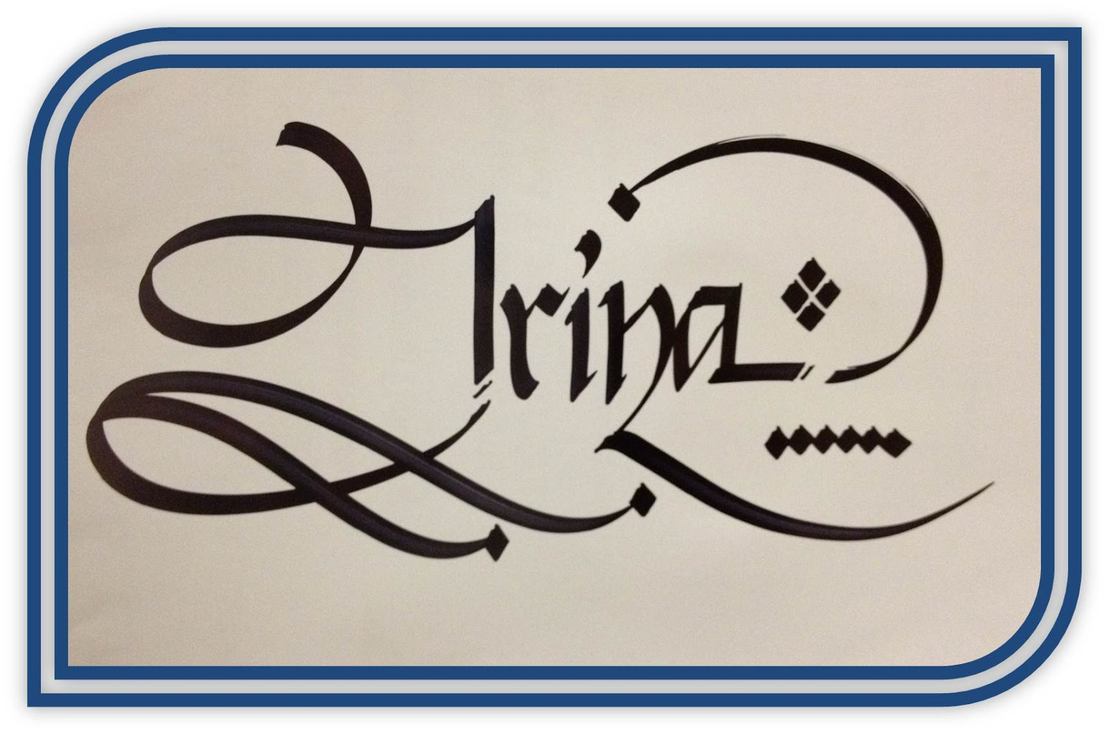 Calligraphy Art Russian Names In Calligraphy Irina