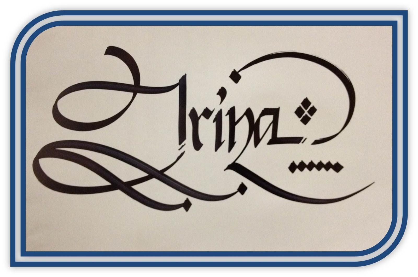 Calligraphy art russian names in irina