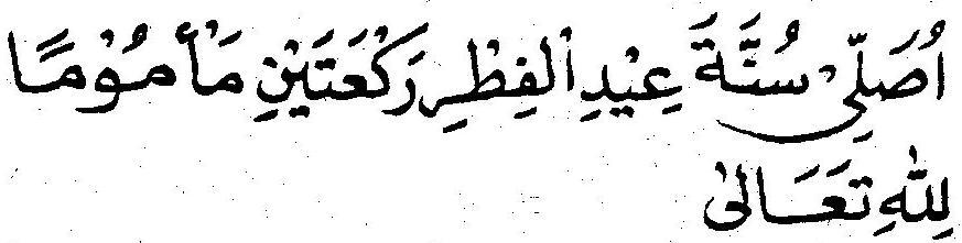 Tante Girang: Bacaan Doa Shalat Idul Fitri dan Idul Adha