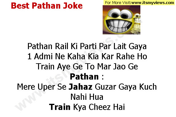 Good 4 Time Pass Urdu Jokes 2