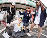 Maximum The Hormone. Alien