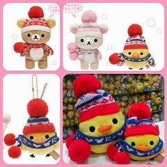 2013 Dec Rilakkuma Store Knitted Heart Collection