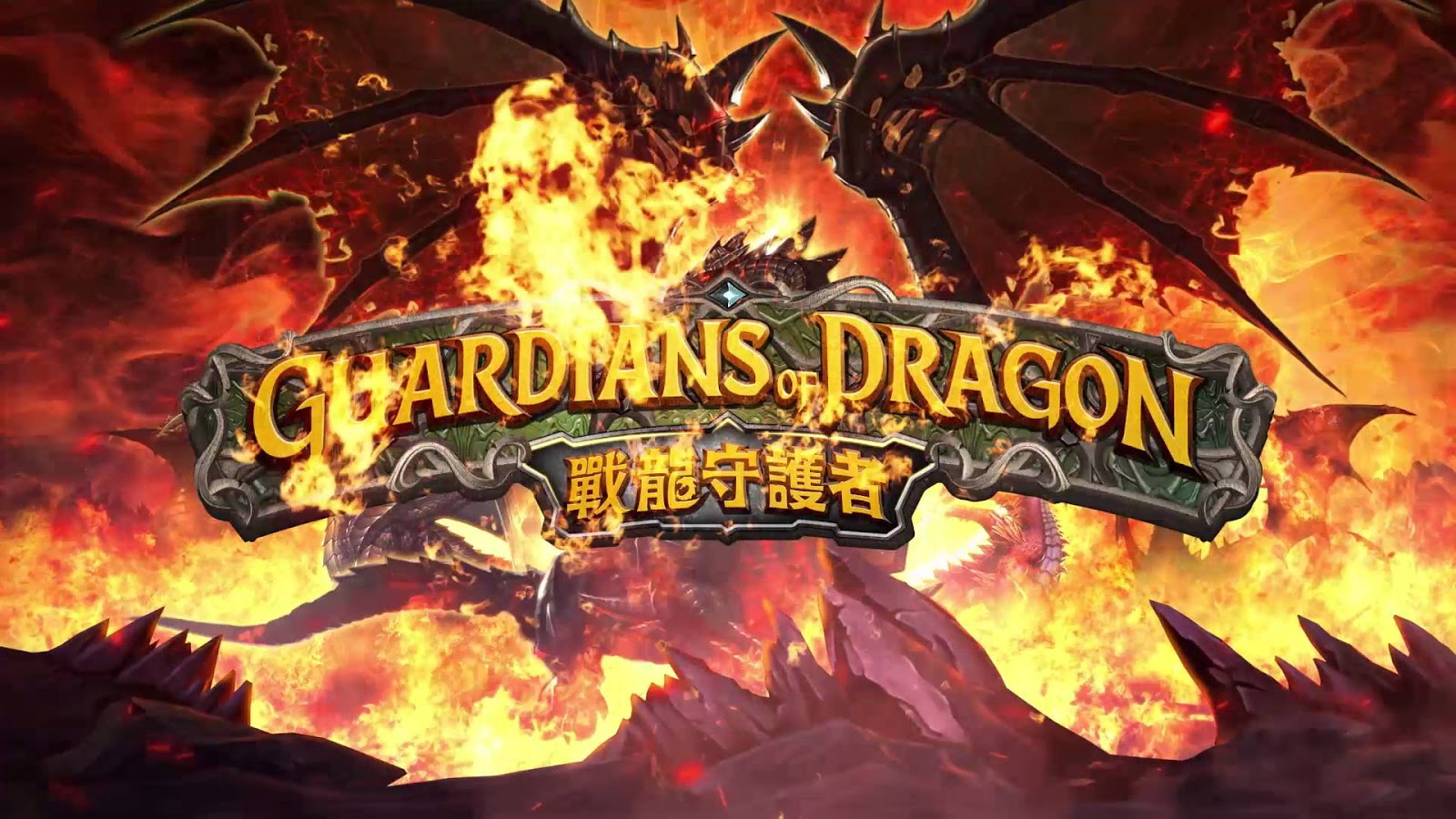 Guardians of Dragon –Real-time