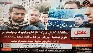 نهاية ساسة السنة بين التصفيق للحشد الشيعي واندثار الحرس الوطني