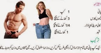 And pain boxers diet for weight loss the
