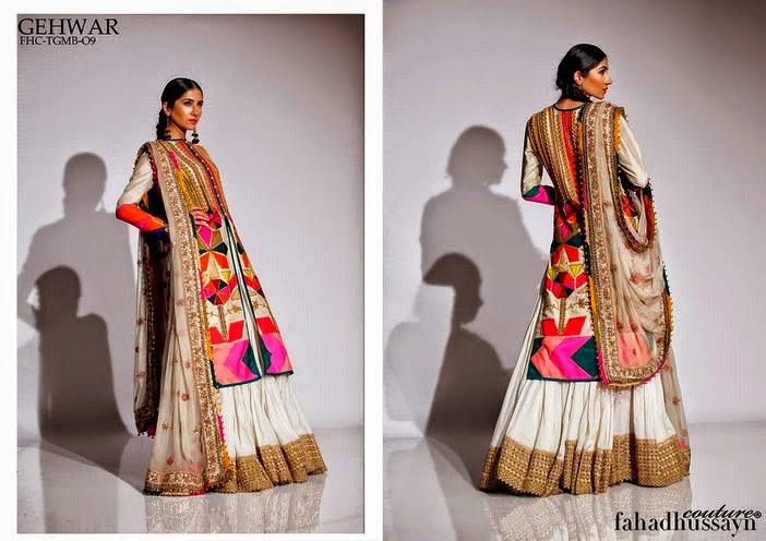 Gehwar Colorful Formal Dress