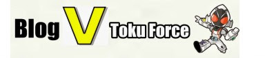 Blog Toku Force