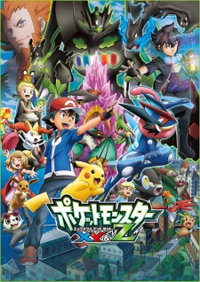 Pokemon Season 20 : XY & Z