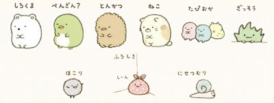 Sumikko Gurashi (Things in the Corner) Coming to CoolPencilCase.com!