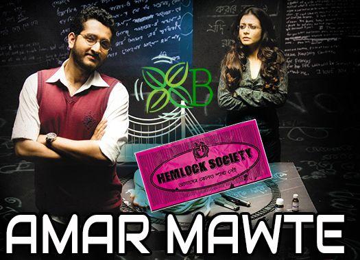 Amar Mawte from  Hemlock Society