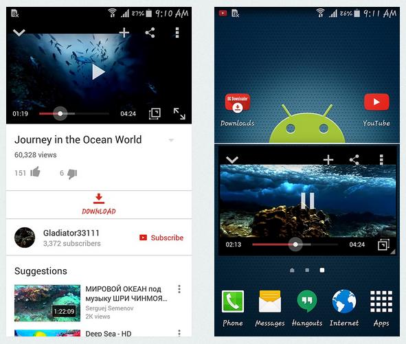 Как на Андроид скачать видео с YouTube