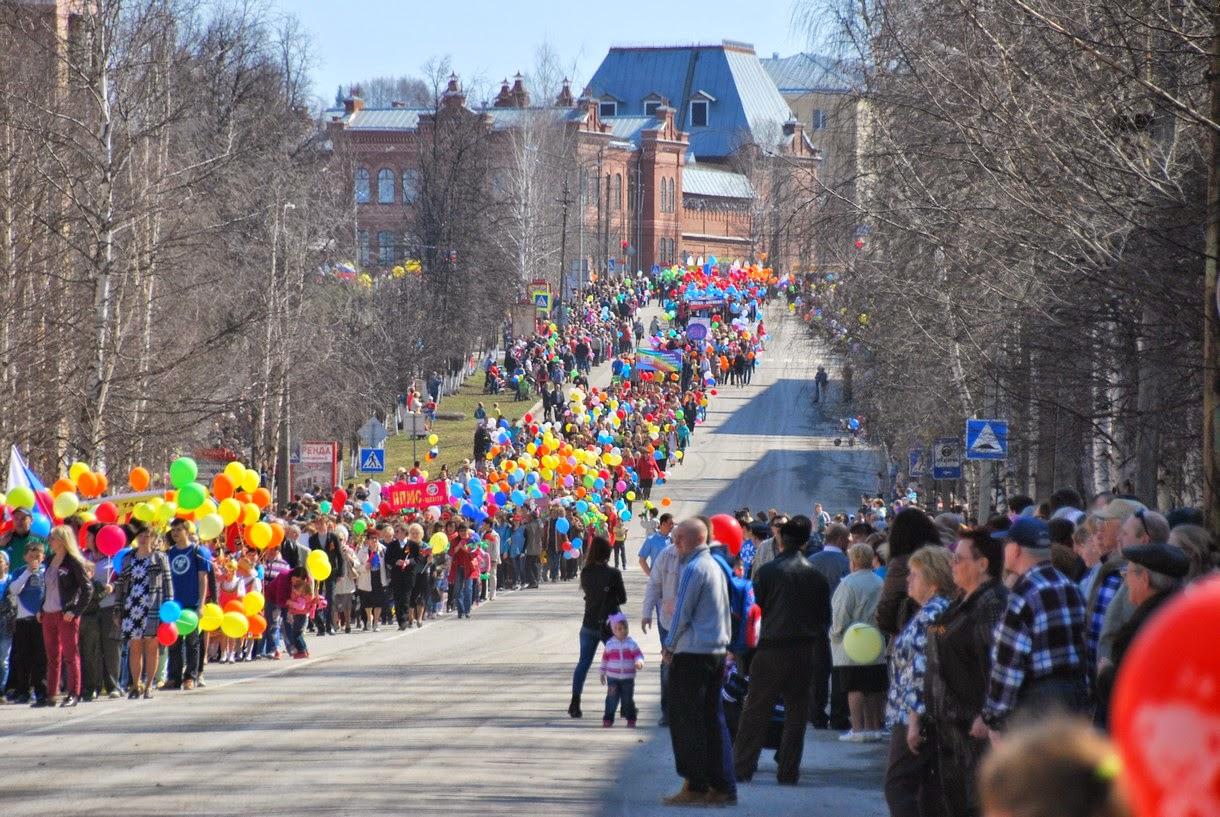 Первомайское шествие в Лысьве