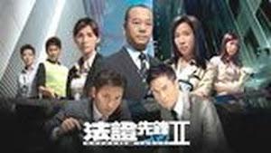 หนังจีนชุดออกใหม่