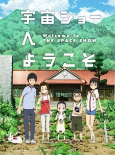 Uchuu Show e Youkoso Movie sub indo