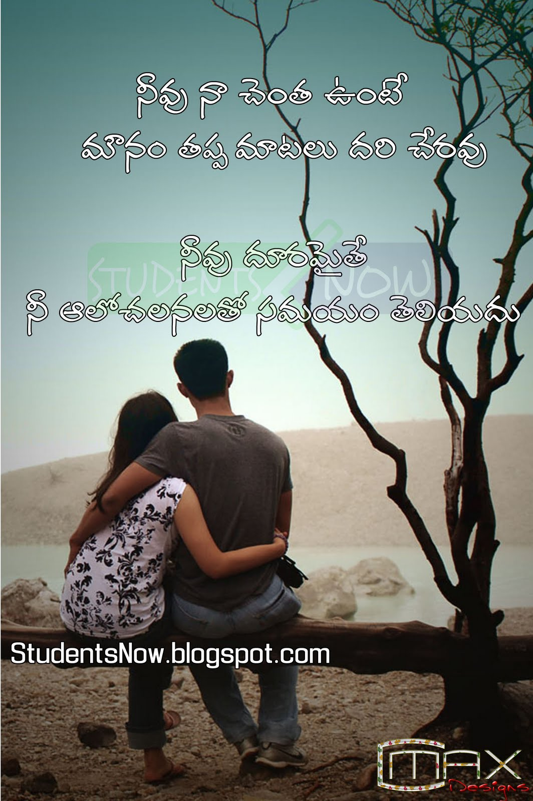 Telugu Love Quotes , Telugu Kavithalu, Telugu Love Photos, Valentines