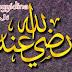 Kemuliaan ILMU atas HARTA Menurut Sayyidina 'Ali bin Abi Tholib k.w.