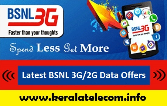 BSNL revises 3G Data STVs and Annual Data Plan Vouchers, introduces New 3G Data STV 444 & Combo Voucher 239 from 1st October 2015 onwards on PAN India basis