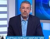 برنامج تلت التلاتة يقدمه  عمرو خفاجى- حلقة الخميس 21-5-2015