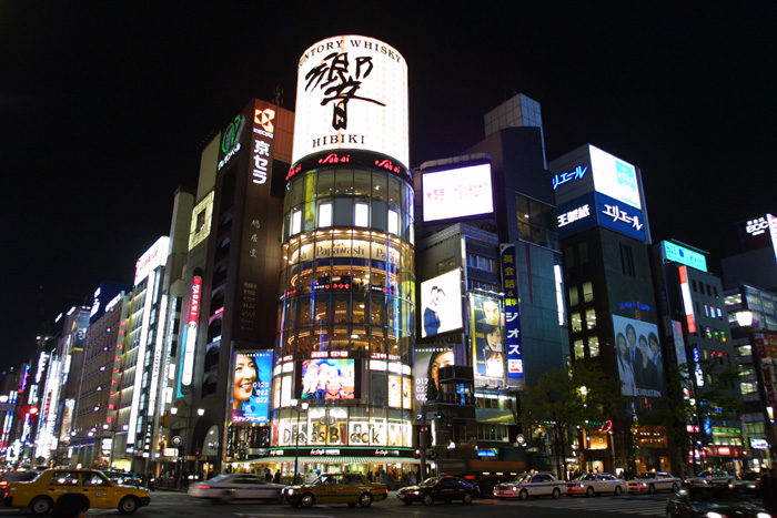 THE GINZA  TOP SHOPPING AVENUES ginzatoday