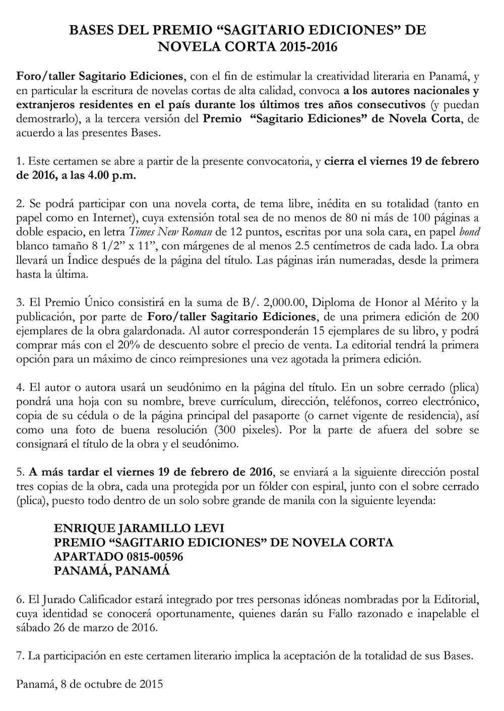 Literatura panameña hoy: PREMIO \