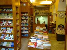 Βιβλιοπωλειο