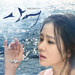 Lim Jeong Hee (임정희) - 지독한 사랑 (Poison Love)[Shark OST Part 4]