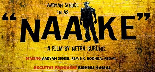 Naaike movie poster