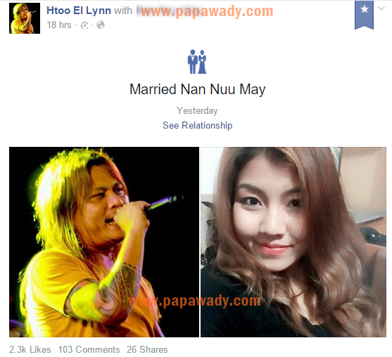 Who is Htoo El Lynn's New Love ?