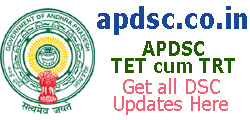 APDSC 2018 Notification, Exam Dates, Online Application, Vacancies List