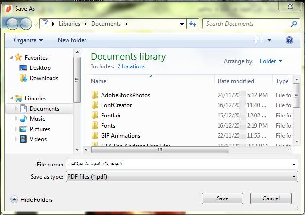saving Hindi pdf file