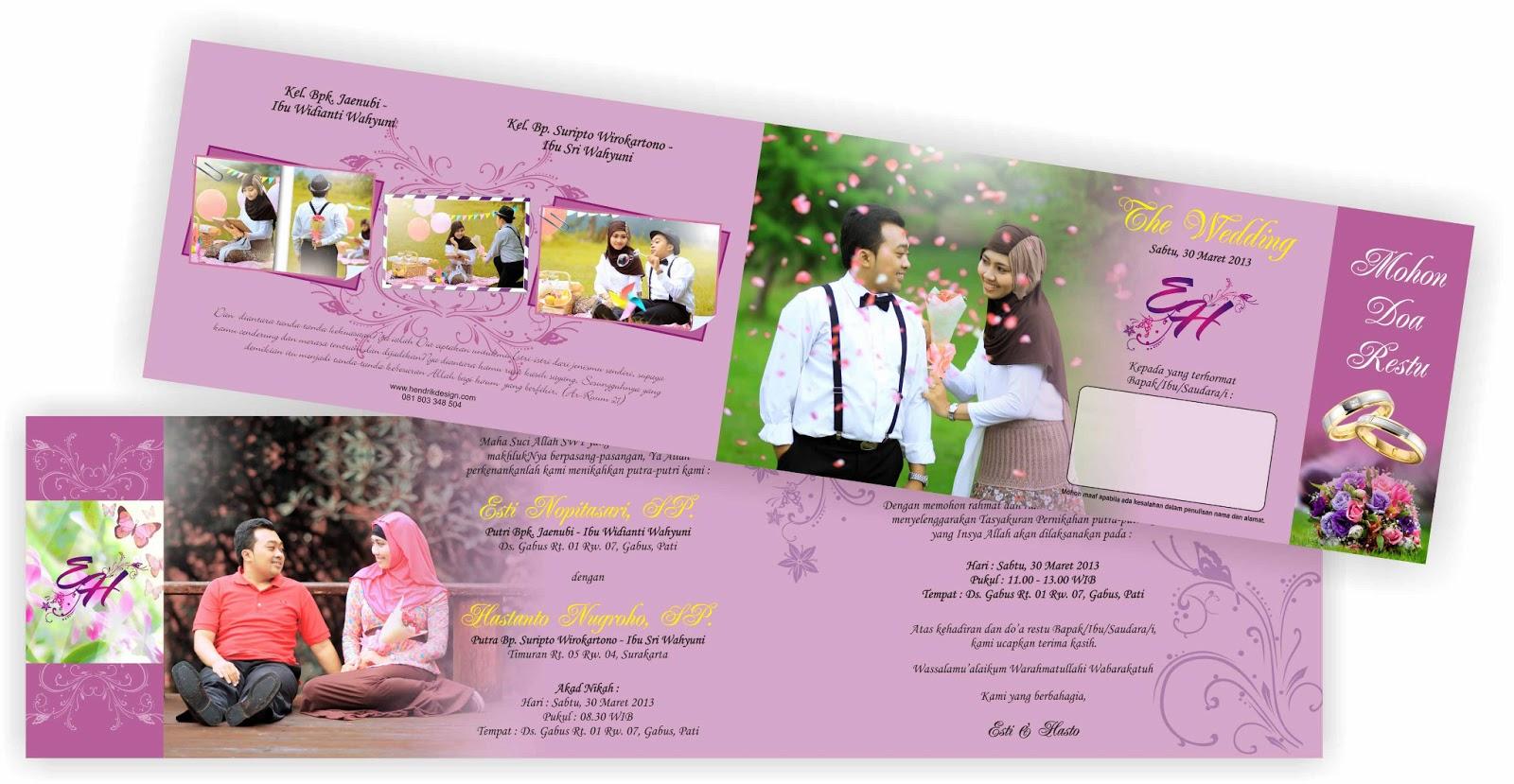 contoh undangan pernikahan bahasa jawa