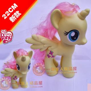 Fluttershy Alicornio en Taobao T2n9RGXrNaXXXXXXXX_!!907806781