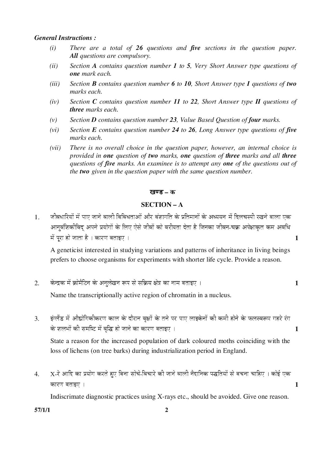research paper cbse Free study material of research report format cbse ugc net paper 1 ugc  net study material for paper i research aptitude for ugc net.