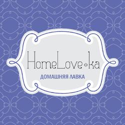 HomeLoveka