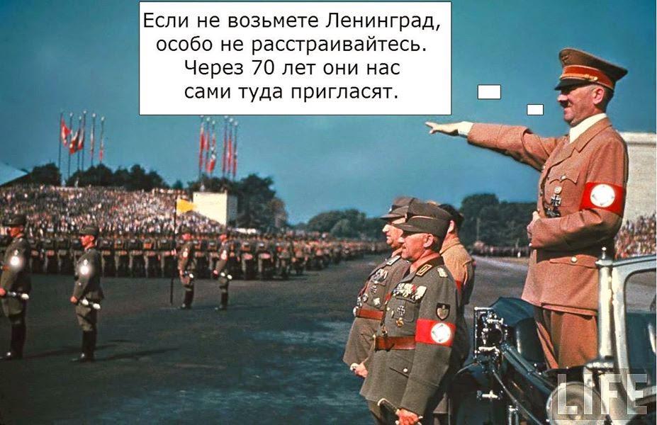 https://crisiglobale.wordpress.com/2015/03/26/focus-ucraina-il-cuore-dei-neofascisti-batte-per-la-russia/