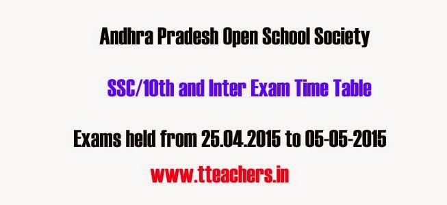 APOSS,SSC,10th,Inter,Exam,Time Table,Andhra Pradesh Open School Society Exam Time Table,APOSS/AP Open School Society SSC/10th and Inter Exam Time Table