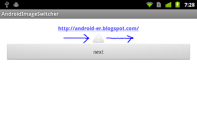 Example of ImageSwitcher